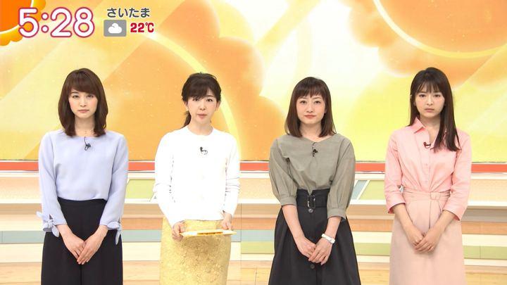 2018年04月23日新井恵理那の画像14枚目