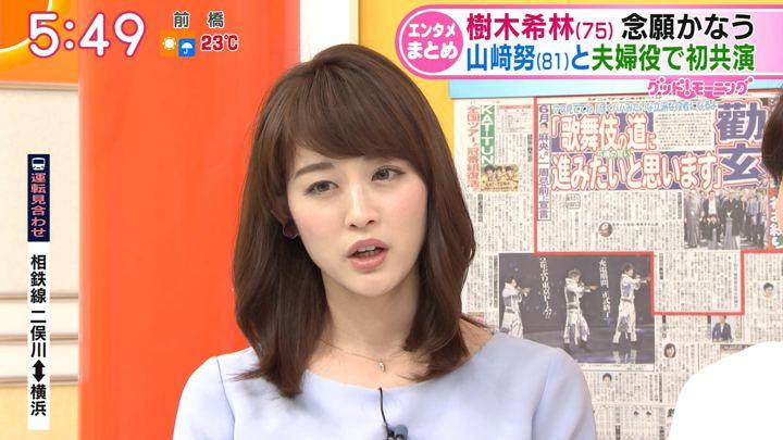 2018年04月23日新井恵理那の画像18枚目
