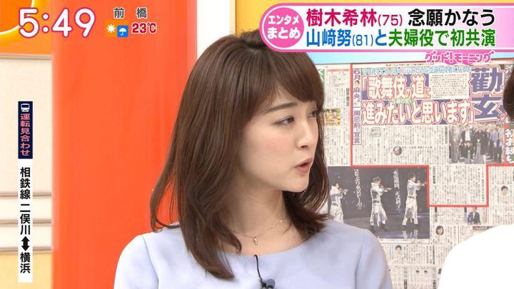2018年04月23日新井恵理那の画像19枚目
