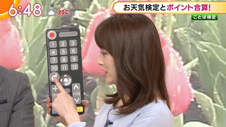2018年04月23日新井恵理那の画像24枚目