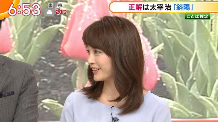 2018年04月23日新井恵理那の画像28枚目