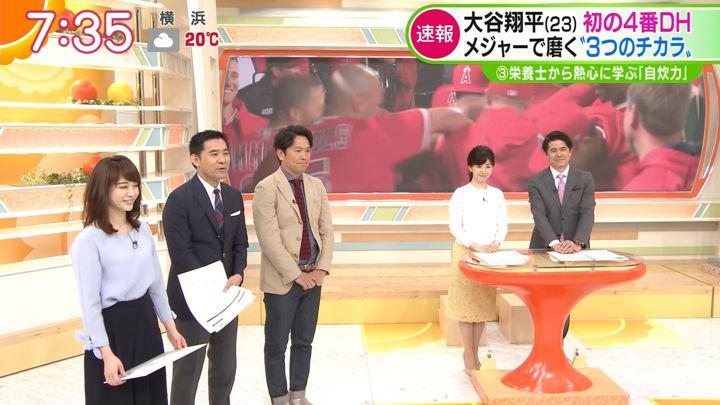 2018年04月23日新井恵理那の画像37枚目