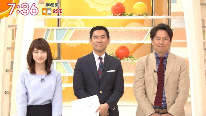 2018年04月23日新井恵理那の画像39枚目
