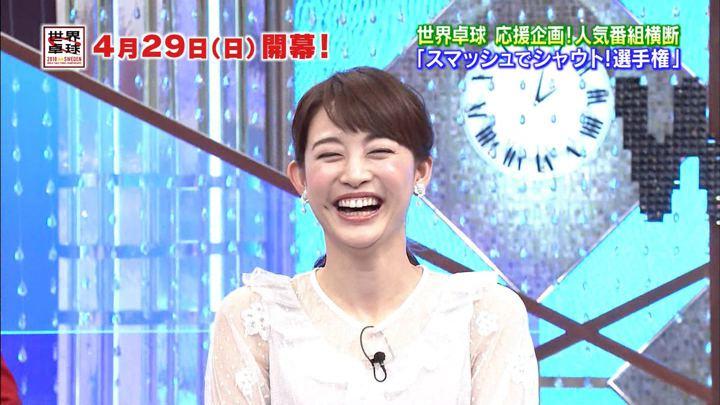 2018年04月23日新井恵理那の画像56枚目