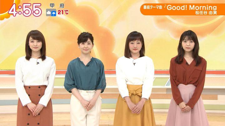 2018年04月24日新井恵理那の画像02枚目