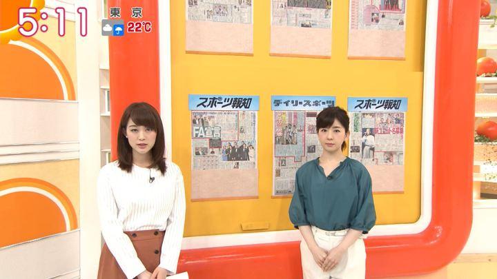 2018年04月24日新井恵理那の画像03枚目