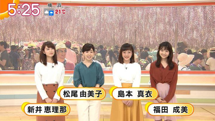 2018年04月24日新井恵理那の画像09枚目