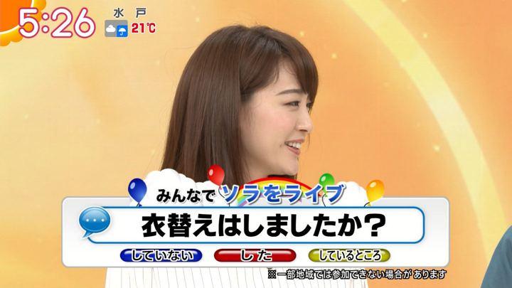2018年04月24日新井恵理那の画像10枚目