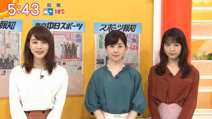 2018年04月24日新井恵理那の画像11枚目