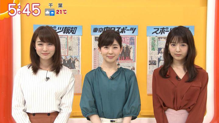 2018年04月24日新井恵理那の画像13枚目