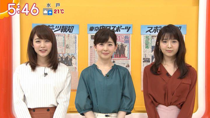 2018年04月24日新井恵理那の画像14枚目
