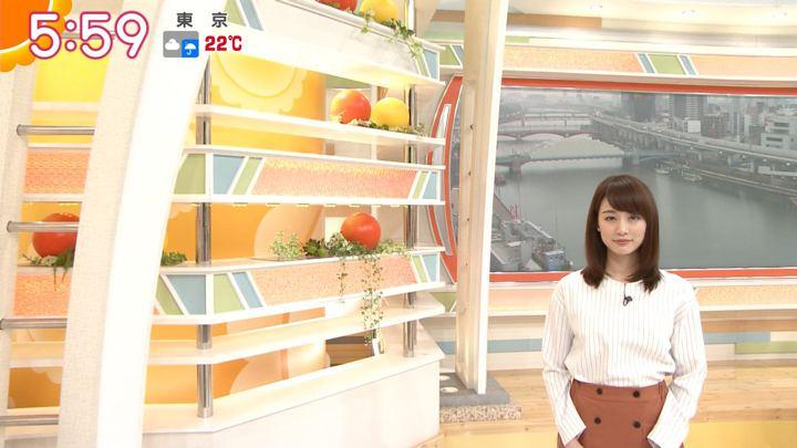 2018年04月24日新井恵理那の画像15枚目