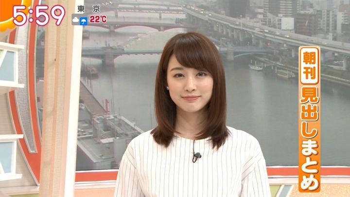 2018年04月24日新井恵理那の画像16枚目