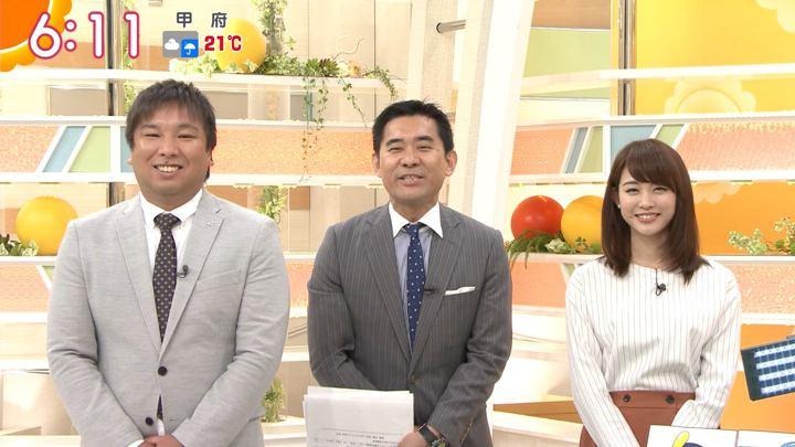 2018年04月24日新井恵理那の画像20枚目