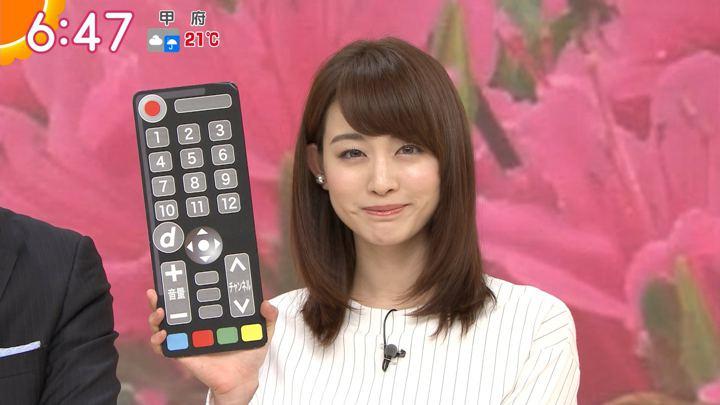 2018年04月24日新井恵理那の画像26枚目
