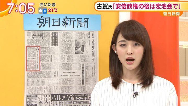 2018年04月24日新井恵理那の画像27枚目