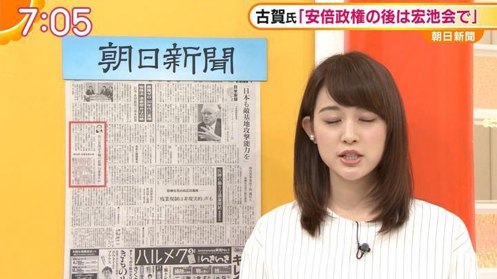 2018年04月24日新井恵理那の画像28枚目