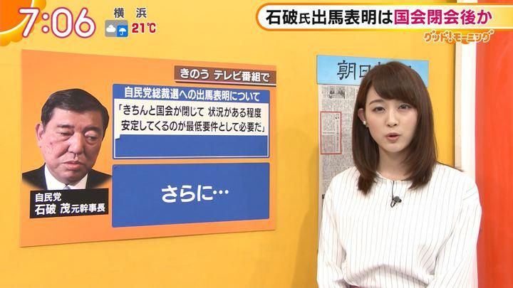 2018年04月24日新井恵理那の画像29枚目