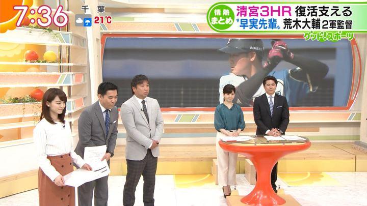 2018年04月24日新井恵理那の画像30枚目