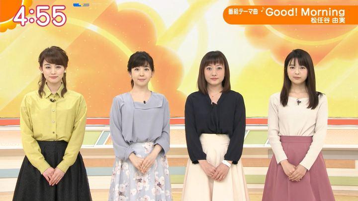 2018年04月25日新井恵理那の画像01枚目
