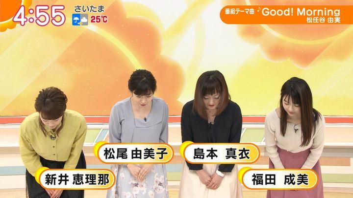 2018年04月25日新井恵理那の画像02枚目