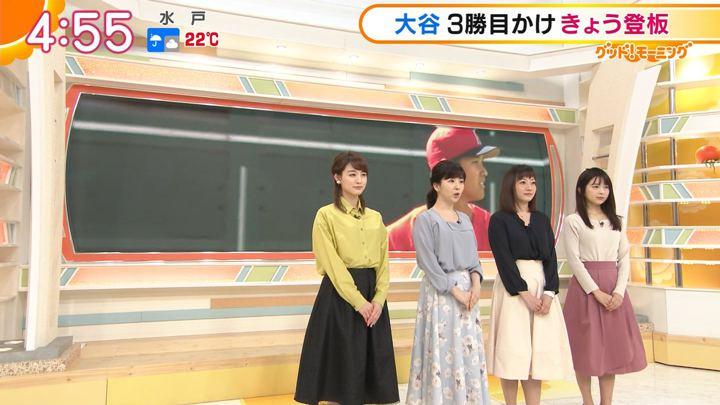 2018年04月25日新井恵理那の画像03枚目