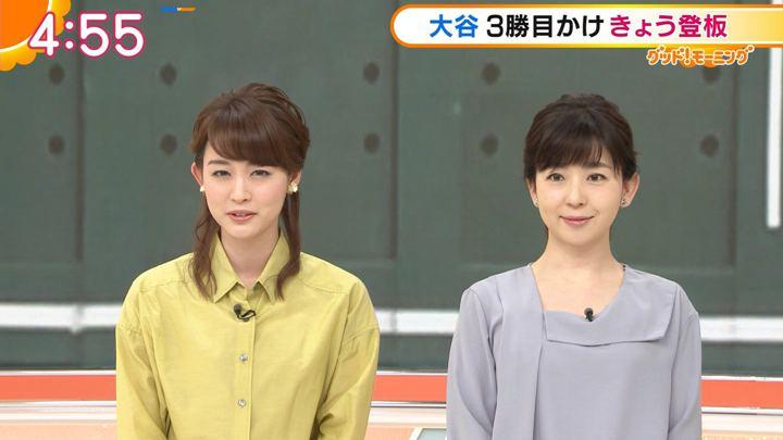 2018年04月25日新井恵理那の画像04枚目