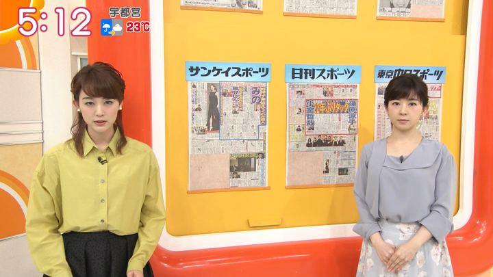2018年04月25日新井恵理那の画像06枚目