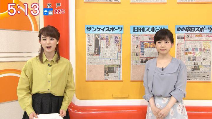 2018年04月25日新井恵理那の画像07枚目