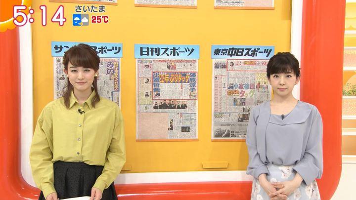 2018年04月25日新井恵理那の画像09枚目