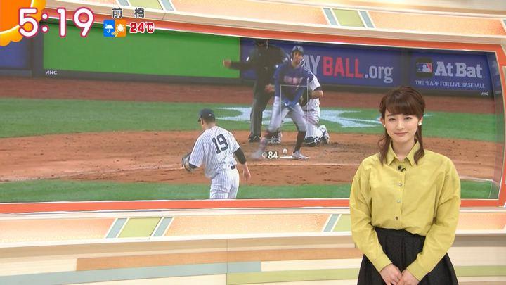 2018年04月25日新井恵理那の画像10枚目