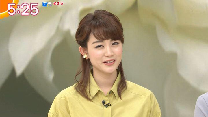 2018年04月25日新井恵理那の画像11枚目