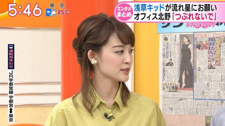 2018年04月25日新井恵理那の画像16枚目