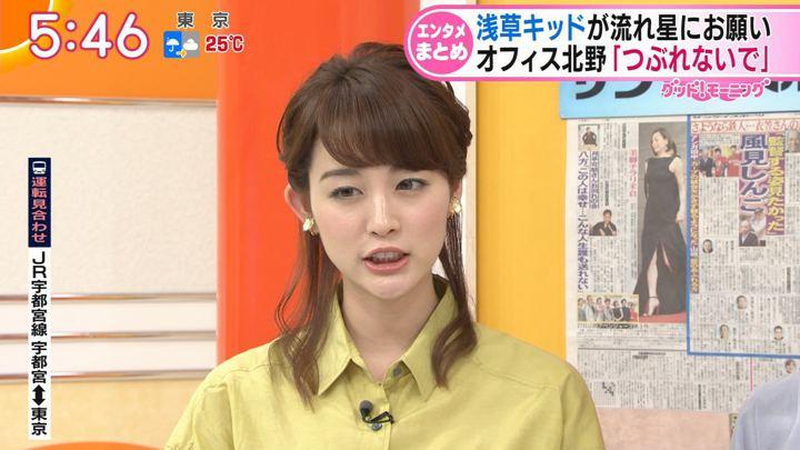 2018年04月25日新井恵理那の画像17枚目