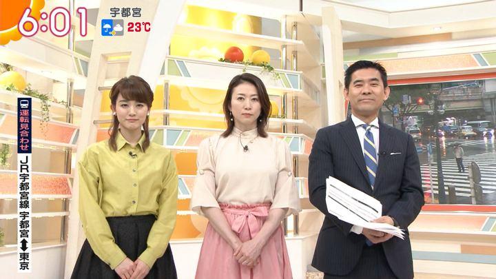 2018年04月25日新井恵理那の画像21枚目