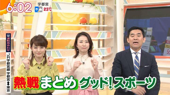 2018年04月25日新井恵理那の画像22枚目