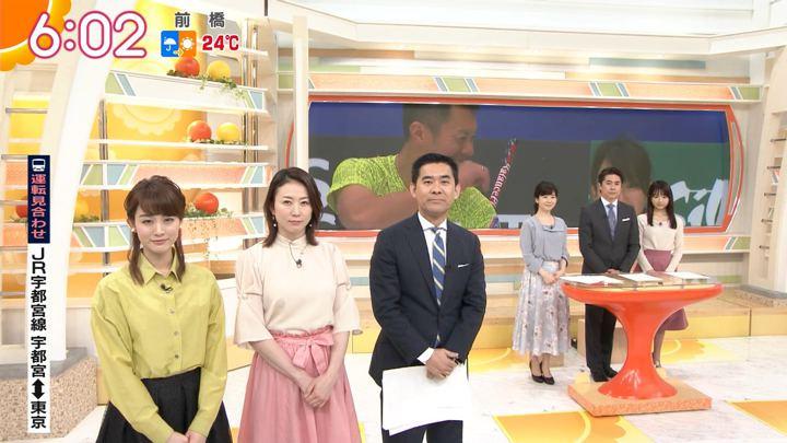 2018年04月25日新井恵理那の画像23枚目