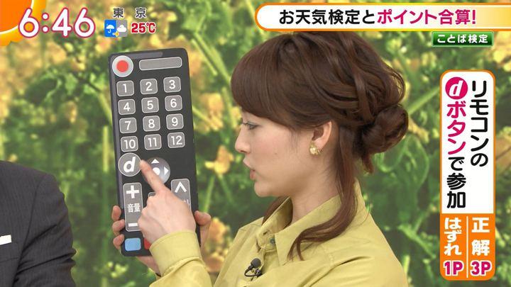 2018年04月25日新井恵理那の画像27枚目