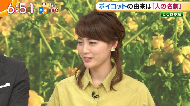 2018年04月25日新井恵理那の画像30枚目