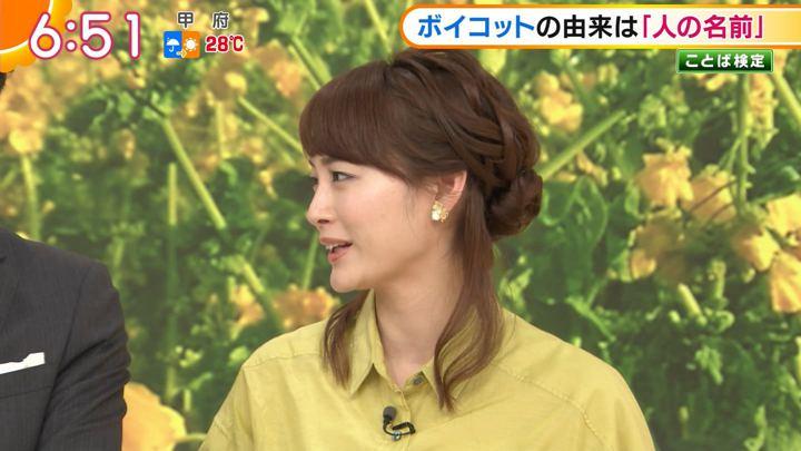 2018年04月25日新井恵理那の画像31枚目