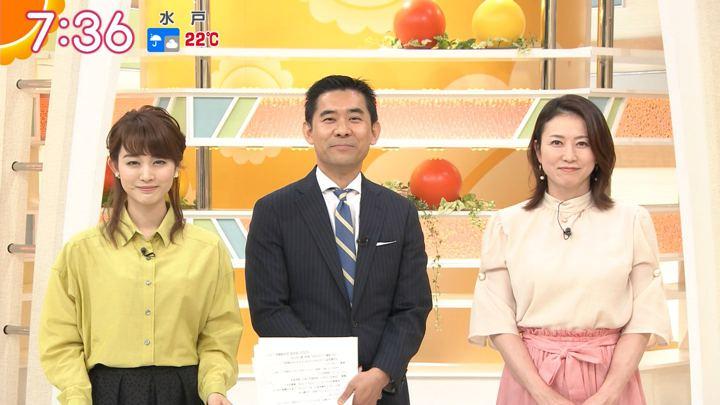 2018年04月25日新井恵理那の画像33枚目