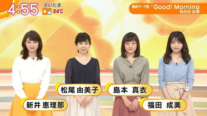 2018年04月26日新井恵理那の画像02枚目