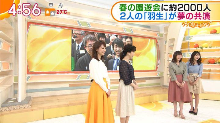 2018年04月26日新井恵理那の画像03枚目