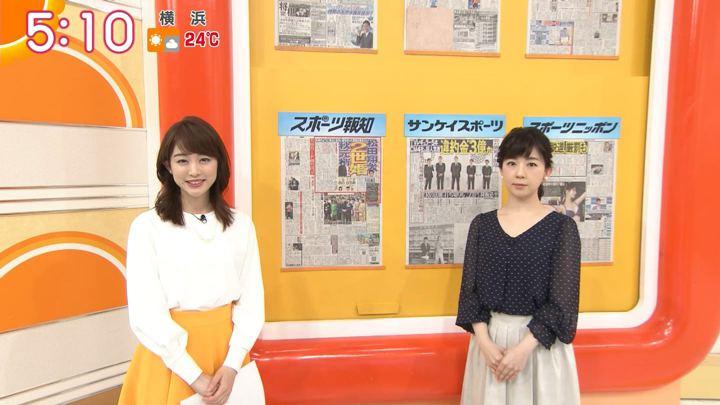 2018年04月26日新井恵理那の画像05枚目