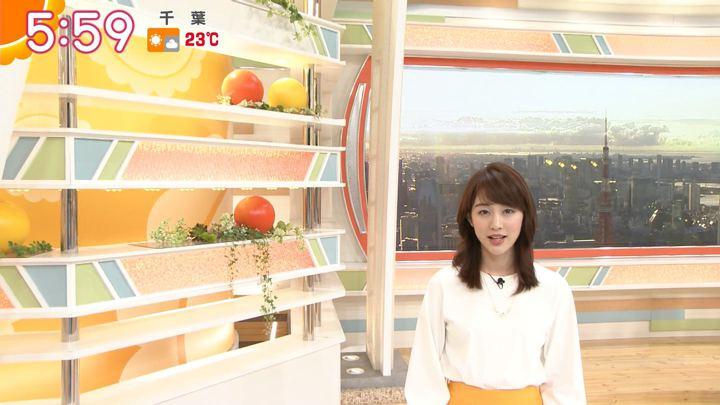 2018年04月26日新井恵理那の画像17枚目