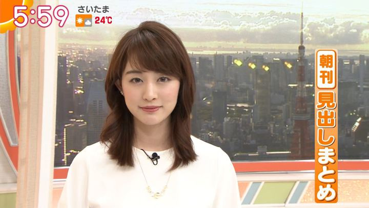 2018年04月26日新井恵理那の画像18枚目