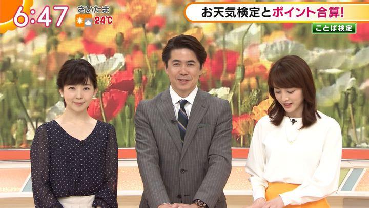 2018年04月26日新井恵理那の画像23枚目