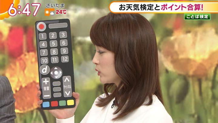 2018年04月26日新井恵理那の画像24枚目