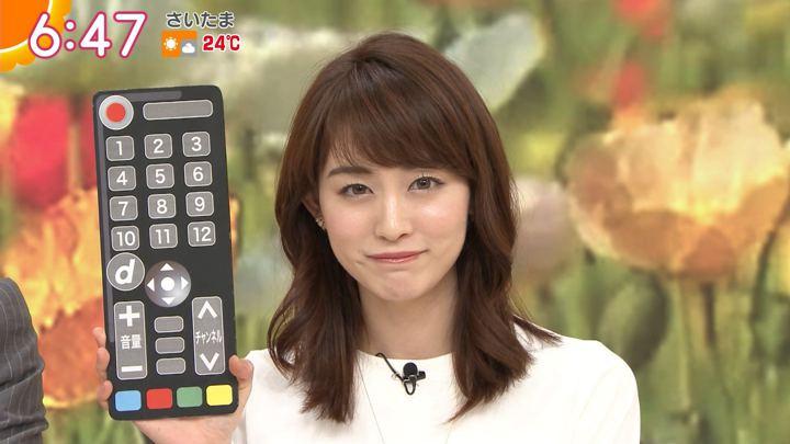 2018年04月26日新井恵理那の画像26枚目