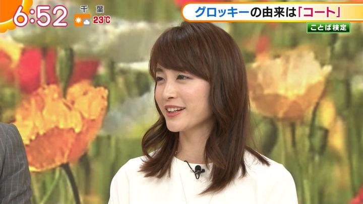 2018年04月26日新井恵理那の画像27枚目